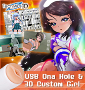 USB Ona Hole & 3D Custom Girl